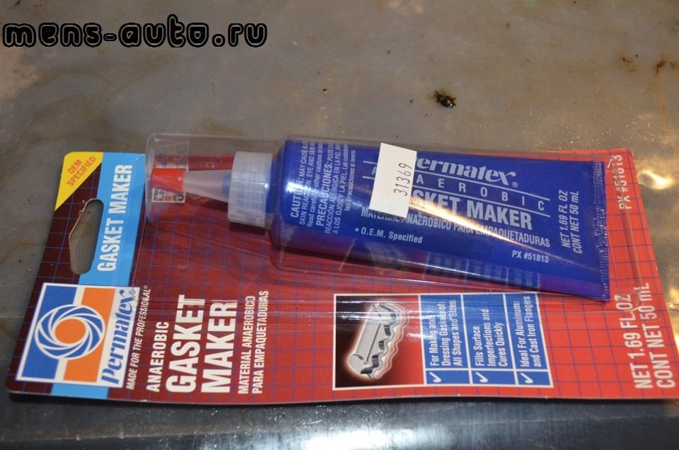 герметик Gasket Maker
